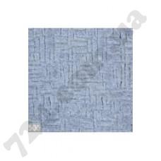 Артикул ковролина: Kasbar 506