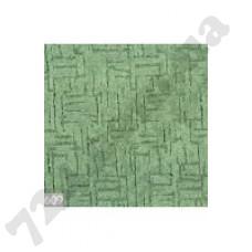 Артикул ковролина: Kasbar 609