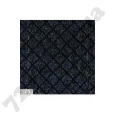 Артикул ковролина: Quatro 579