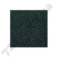 Артикул ковролина: Reflex 965