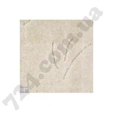 Артикул ковролина: Niagara 001