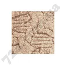Артикул ковролина: 035