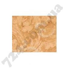 Артикул ковролина: New forest 35