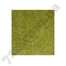 Артикул ковролина: Santa fe 022