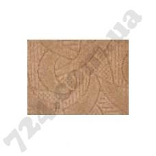 Артикул ковролина: Santana 035