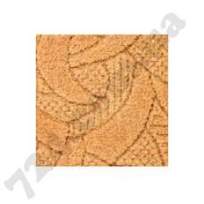 Артикул ковролина: Santana 053