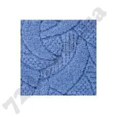 Артикул ковролина: Santana 076