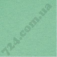 Артикул ковролина: Figaro 025