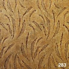 Артикул ковролина: Ивано 283