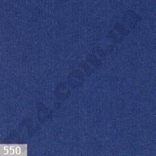Артикул ковролина: 550