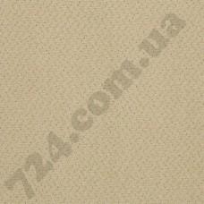 Артикул ковролина: 650