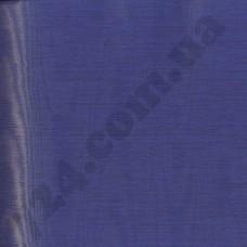Артикул обоев: SIGN82026515