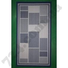 Veranda 4826 1(b) 1.6х2.3