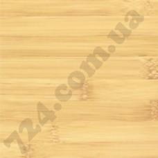 Артикул ламината: Бамбу