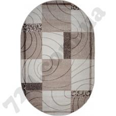 Эспрессо f2784/a6o/es 1.6х2.3