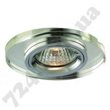 Артикул света: Точечный светильник Blitz 3250-21