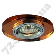 Артикул света: Точечный светильник Blitz 3252-21