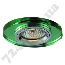 Точечный светильник Blitz 3253-21