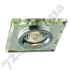 Артикул света: Точечный светильник Blitz 3350-21