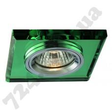 Артикул света: Точечный светильник Blitz 3353-21