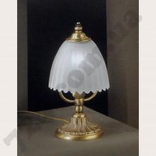 Артикул света: Настольная лампа Reccagni Angelo P 3520