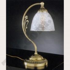 Артикул света: Настольная лампа Reccagni Angelo P 4600