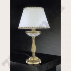 Артикул света: Настольная лампа Reccagni Angelo P 4660 P