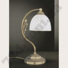 Артикул света: Настольная лампа Reccagni Angelo P 5650 P