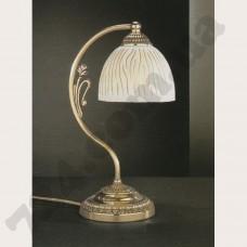 Артикул света: Настольная лампа Reccagni Angelo P 5750 P