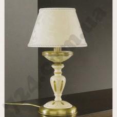 Артикул света: Настольная лампа Reccagni Angelo P 6618 P