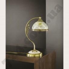 Артикул света: Настольная лампа Reccagni Angelo P 6808 P