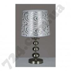 Артикул света: Настольная лампа Wunderlicht Umberto WL2858SN