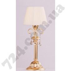 Настольная лампа Wunderlicht Ludovici NT9909-01T