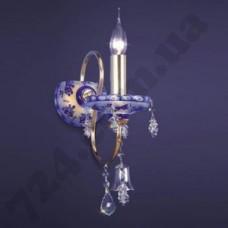 Бра Wunderlicht Cobalt Freeze WL63394-1KG