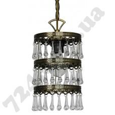 Артикул света: Подвесной светильник Wunderlicht Colosseo YW2618AB-P1