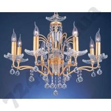 Артикул света: Люстра Wunderlicht Royal Scepter WL6105-8SG