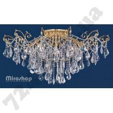Люстра Wunderlicht Elegance WL61660-12+1KG