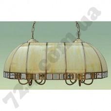 Артикул света: Подвесной светильник Wunderlicht Irish Dream YL6513AB-P5