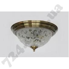 Потолочный светильник Wunderlicht YW6682AB-C3R Elegante