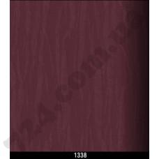 Артикул обоев: 1338