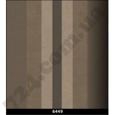 Артикул обоев: 6449