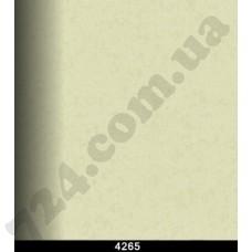 Артикул обоев: 4265