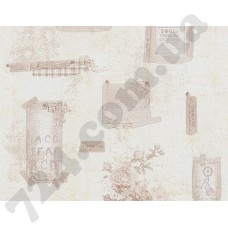 Артикул обоев: 95668-2