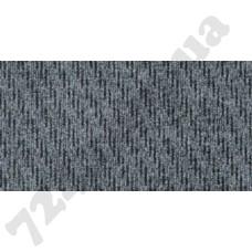 Артикул ковролина: 0236