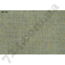 Артикул обоев: 35701