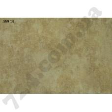 Артикул обоев: 35914