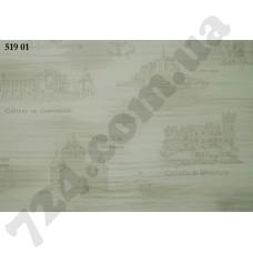 Артикул обоев: 51901