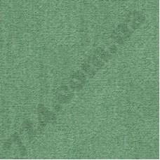 Артикул ковролина:  Quarts 028