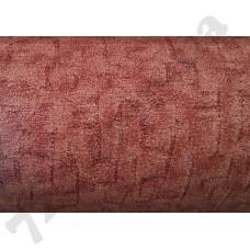Артикул ковролина: Almonte 064