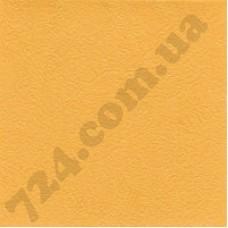 Артикул линолеума: 4000-630-3